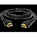 HDMI кабел с дължина 3м.